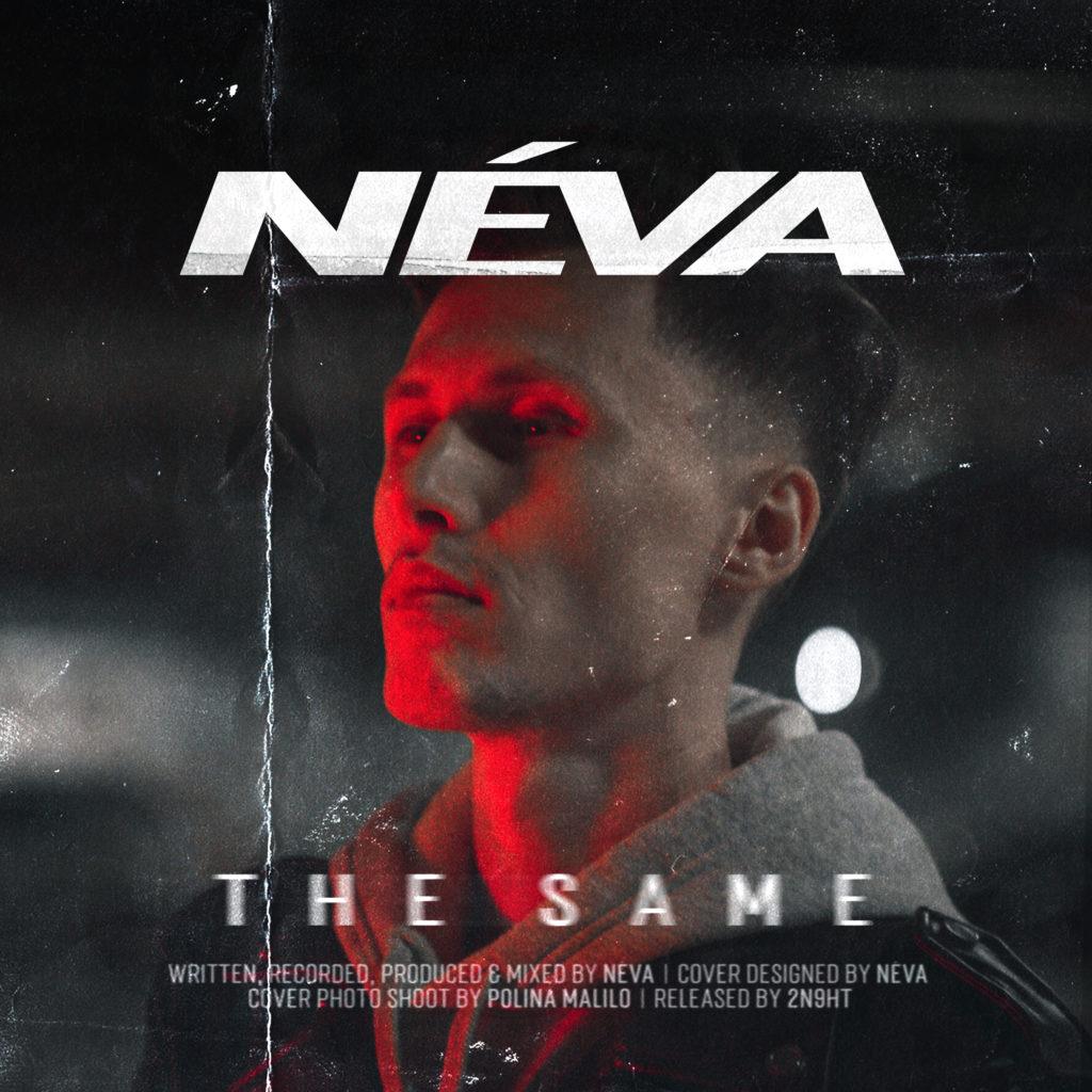 Néva - The Same